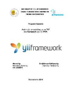 : MVC Framework ( ii), xhtml, CSS, PHP5,mySQL XML AJAX (jquery)