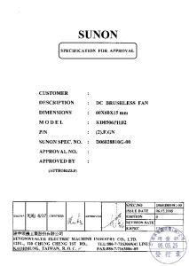 2-1. Frame : Thermoplastic PBT of UL 94V Impeller : Thermoplastic PBT of UL 94V Bobbin : Thermoplastic PBT of UL 94V-0