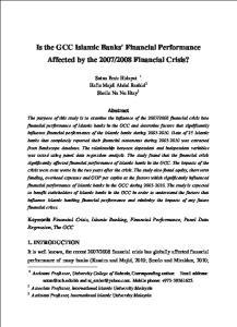 2008 Financial Crisis?