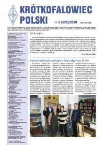 2009 ISSN
