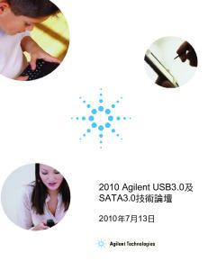 2010 Agilent USB3.0 SATA3.0
