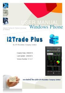 2013 Version Number: V.1.0