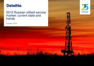 2015 Russian oilfield service market: current state and trends