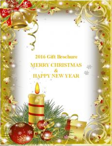 2016 Gift Brochure MERRY CHRISTMAS & HAPPY NEW YEAR