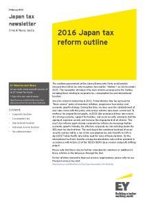 2016 Japan tax reform outline