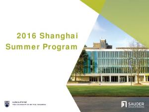 2016 Shanghai Summer Program