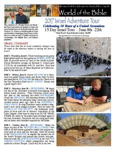 2017 Israel Adventure Tour