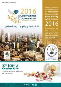 27 th & 28 th of. October First Announcement. Sheraton Amman Al Nabil Hotel (Amman-Jordan)