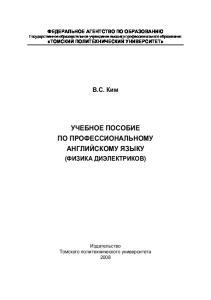 802:62(075.8) ISBN (075) ISBN , 2008 ,