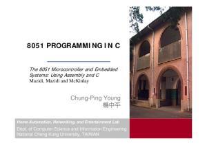 8051 PROGRAMMING IN C
