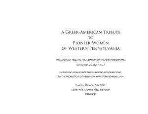 A Greek-American Tribute to Pioneer Women of Western Pennsylvania