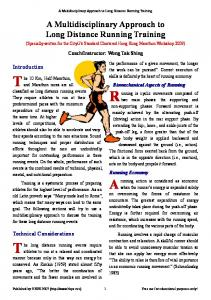 A Multidisciplinary Approach to Long Distance Running Training