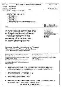 A randomized controlled trial of Cognitive Sensory Motor Training Therapy on the recovery of arm function in acute stroke patients