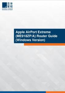 A) Router Guide (Windows Version)