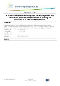 A Russian developer of integrated security systems and centralized alerts of different levels is looking for distributors in CIS and EU countries