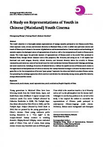 A Study on Representations of Youth in Chinese (Mainland) Youth Cinema