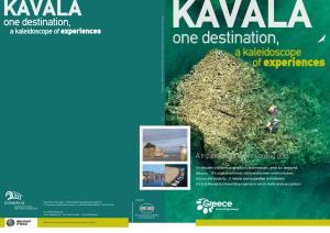 A trip to Kavala is a rewarding one!