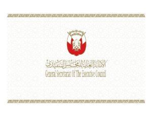 Abu Dhabi Innovation Framework