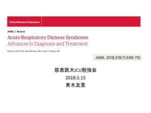 Acute Respiratory Distress Syndrome Advances in Diagnosis and Treatment