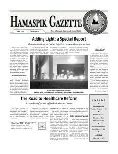 Adding Light: a Special Report
