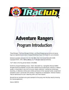Adventure Rangers. Program Introduction