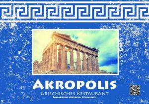Akropolis. Griechisches Restaurant. Inhaberin: Georgia Kosmidou