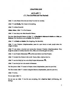 ALLAH (, The Glorified and The Exalted)