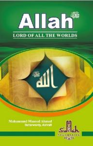 ALLAH. The Lord of All the Worlds