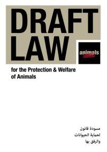 Animals Lebanon - Animal Protection & Welfare Law