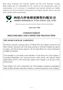 ANNOUNCEMENT DISCLOSEABLE AND CONNECTED TRANSACTION
