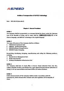 Articles of Incorporation of ASPEED Technology