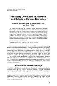 Assessing Over-Exercise, Anorexia, and Bulimia in Campus Recreation