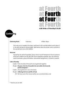 at Fourth at Fourth at Fourth at Fourth