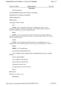 Ba;;bakanhk Mevzuat1 Geli;;tirme ve Y aym Genel Miidiirliigii Sayfa 1 I 5