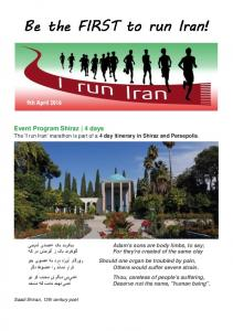 Be the FIRST to run Iran!
