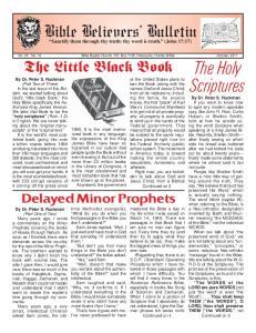 Bible Believers Bulletin. Sanctify them through thy truth: thy word is truth. (John 17:17)