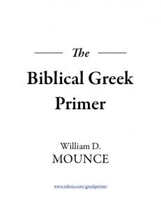 Biblical Greek Primer