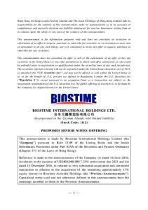 BIOSTIME INTERNATIONAL HOLDINGS LTD