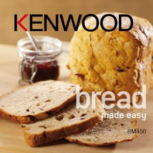 bread made easy BM450