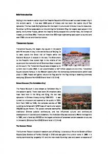Brief Introduction. Tiananmen Square