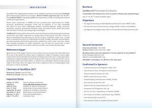 Brochure. Organizers