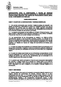 Burlatako Udala Ayuntamiento de Burlada