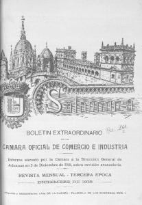 CAMARA OFICIAL DE COMERCIO E INDUSTRIA