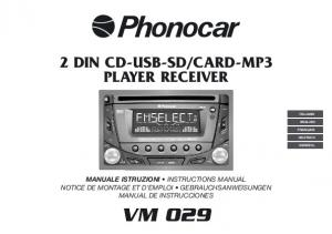 CARD-MP3 PLAYER RECEIVER