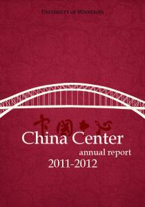 China Center annual report