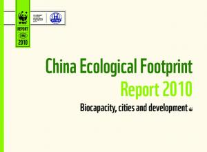 China Ecological Footprint Report 2010