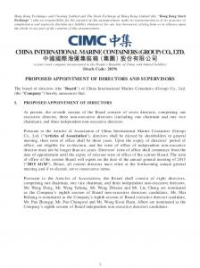 CHINA INTERNATIONAL MARINE CONTAINERS (GROUP) CO., LTD