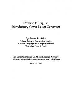 Chinese to English Introductory Cover Letter Generator