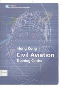 Civil Aviation Training Center