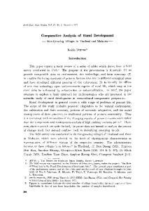 Comparative Analysis of Rural Development